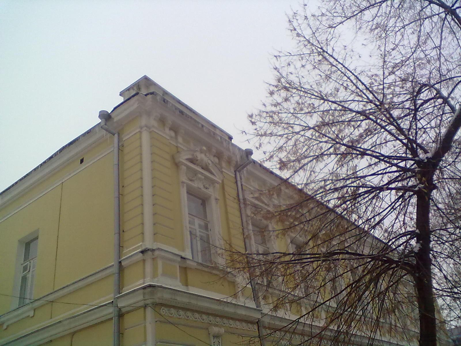 Сосульки в Харькове
